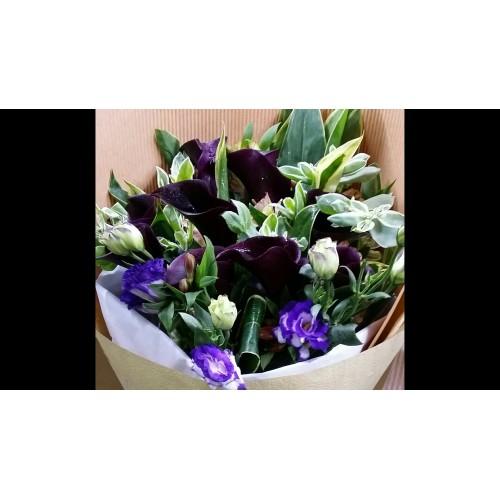 Purple Calla Lily Bouquet