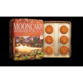 Maxim Low Sugar Yellow Lotus Moon Cake with Egg Yolk Collection