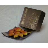 St Honore Premium Egg Custard Moon Cakes