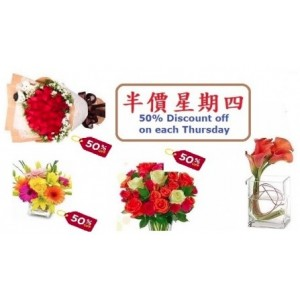 Discount Flowers and Promotion Items