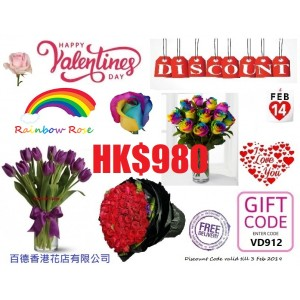 Rainbow Rose at HK$980 Only