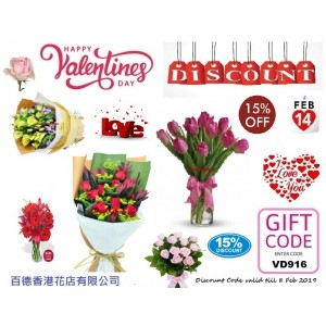 Valentine's Day Flowers 15% Discount