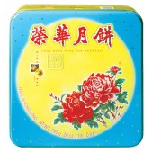 Wing Wah Mooncake (Single York with White lotus)